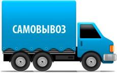 Открылись новые пункты самовывоза в Москве и Санкт-Петербурге!